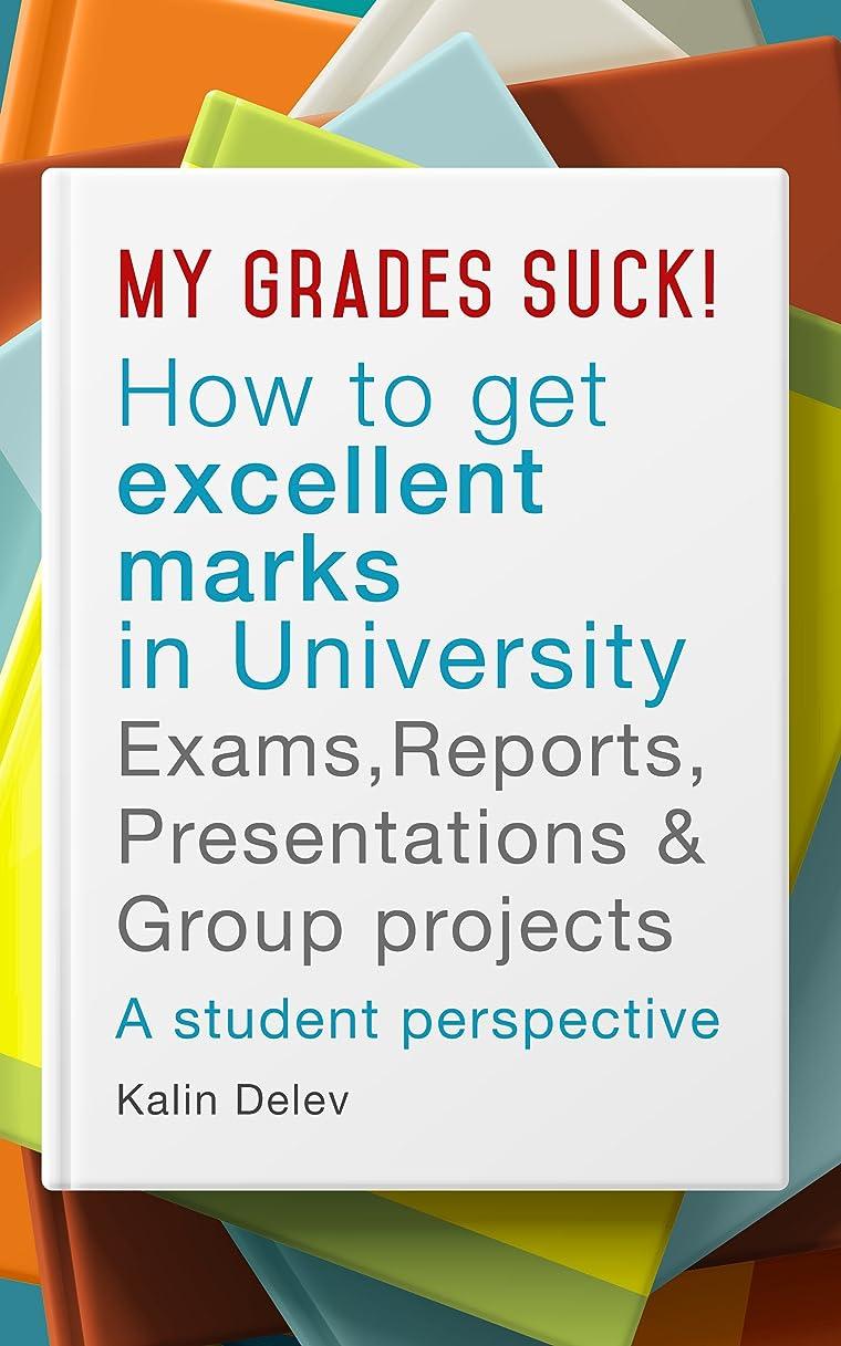 一元化するドライ石鹸My Grades Suck! How To Get Excellent Marks in University Exams, Reports, Presentations, and Group Projects: A Student Perspective (English Edition)