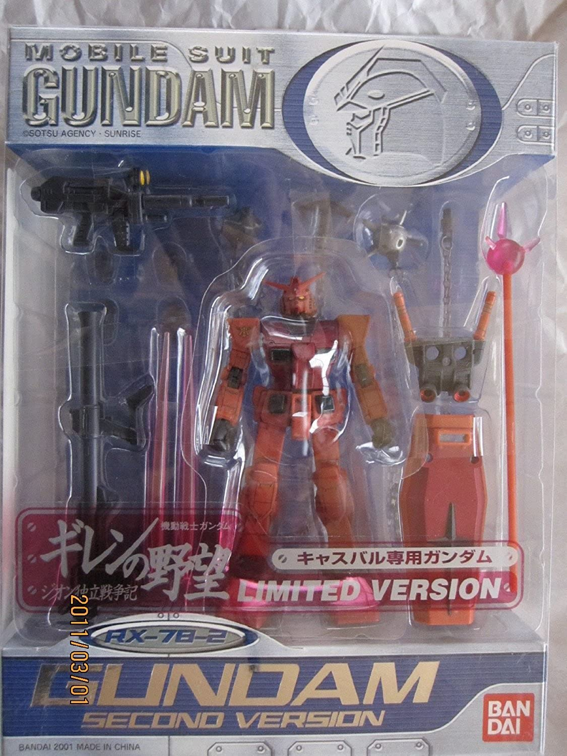 MS IN ACTION   Ambition LIMITED VERSION of (Mobile Suit In Action) Kyasubaru only Gundam Gillen (japan import)