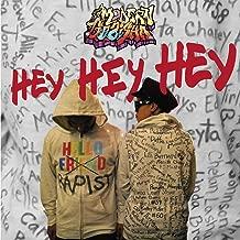 Hey Hey Hey (Bill Cosby) [Explicit]