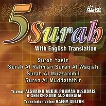 sheikh saud shuraim