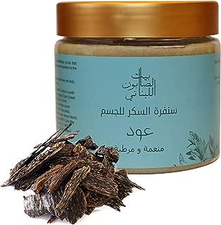 Bayt Al Saboun Al Loubnani Oud Body Sugar Scrub, 500 Gm