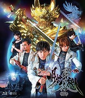 牙狼<GARO>-月虹ノ旅人- Blu-ray通常版