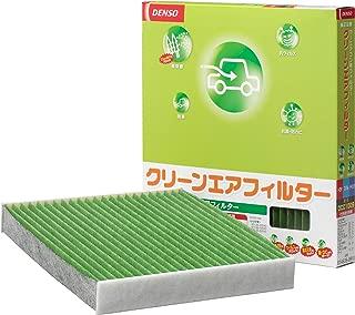 デンソー(DENSO) カーエアコン用フィルター クリーンエアフィルター DCC3008 (014535-2220) 高除塵 PM2.5対策 抗菌・防カビ 抗ウイルス 脱臭 ※車種適合確認要
