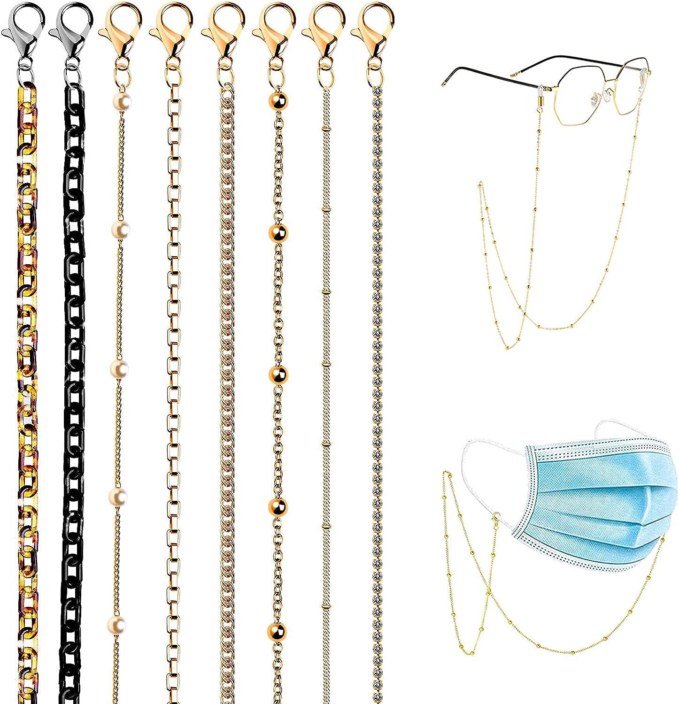 8 Pcs Eyeglass Chain Holder Glasses Chain Lanyards Reading Eyeglass Necklace Lanyards Eyewear Retainer Lanyards for Women Men