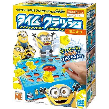 カワダ タイムクラッシュ ミニオン KG-016
