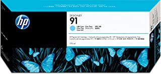 HEWC9470A - HP 91 Pigment Light Cyan Ink Cartridge