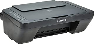 Canon All-In-One printer MG2570S, Print/Scan/Copy,Black,Normal