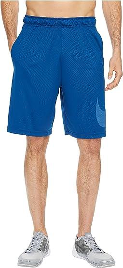 Nike - Dry Embossed Training Short