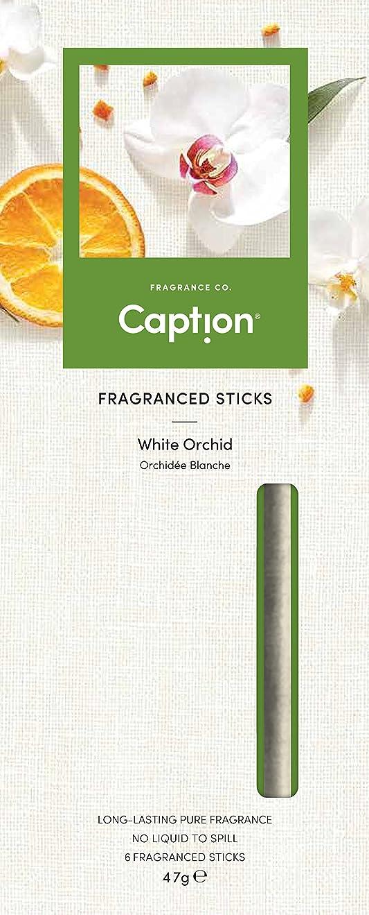 質量競争ジョージバーナードCaption フレグランス スティック (6本入)WHITE ORCHID