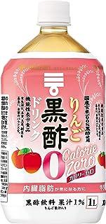 ミツカン りんご黒酢 カロリーゼロ 1000ml×2本 機能性表示食品 飲むお酢