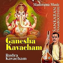 Ganesha Kavacham (Rudra Kavacham)