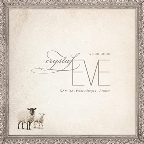 Crystal EVE ver.2011.04.02 [Explicit]
