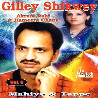Gilley Shikwey Vol. 6 (Mahiye & Tappe)