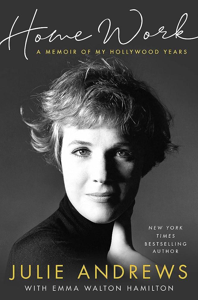 乱用リレー方言Home Work: A Memoir of My Hollywood Years (English Edition)