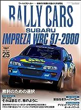 表紙: RALLY CARS Vol.25 | 三栄