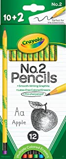 Crayola HB Graphite Pencils, Grey Leads, 12 Pack, Eraser on each pencil, Erasable Graphite, Great for the School, Classroom, Art, Taking Notes