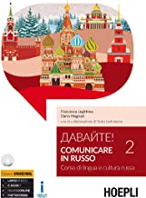 Permalink to Davajte! Comunicare in russo. Corso di lingua e cultura russa. Con CD Audio formato MP3: 2 PDF