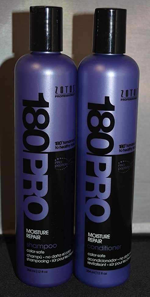 180 Pro Moisture Repair Shampoo and Conditioner 12oz Each