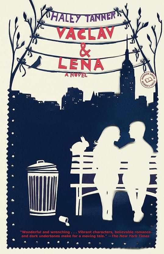 踊り子それに応じてアンペアVaclav & Lena: A Novel (English Edition)