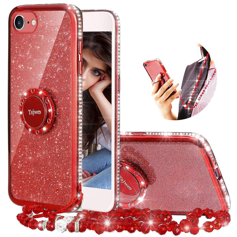 操作可能取り壊す過度に女の子のためのサムスンギャラクシーiPhone6 6Sケース、リングキックスタンド真珠ストラップネックレスとキュートなガーリーグリッターキラキラダイヤモンドラインストーンバンパー三星ギャラクシーiPhone6 6Sのためのキラキラ保護電話ケース (赤)