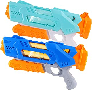 FiGoal Large Water Gun for Kids Adults, 2 PCS Super Squirt Gun with 3 Nozzles Shoot Up to 12 Meters Hold Up to 600 mL High...