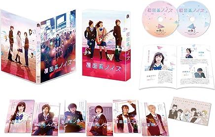 覆面系ノイズ DVDスペシャル・エディション