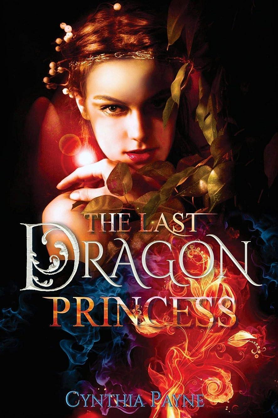 人物グッゲンハイム美術館重くするThe Last Dragon Princess (English Edition)