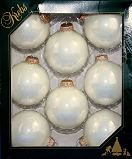 Made in the USA Designer Seamless Glass Ball Ornaments, 2 5/8