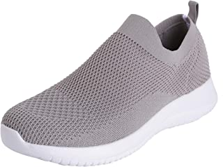 Fsports Latest Collection Beige Colour Garnet Series Lycra Mesh Casual Shoes for Women