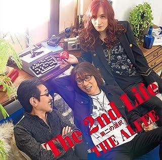 [Single] THE ALFEE – The 2nd Life -第二の選択- [FLAC + MP3 320 / WEB]