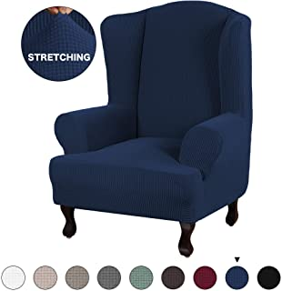Turquoize Stretch Wing Chair Slipcover Wingback Armchair Chair Slipcovers Spandex Jacquard Sofa Covers 1-Piece Spandex Fabric Wing Back Wingback Armchair Chair Slipcovers(Wing Chair, Navy)