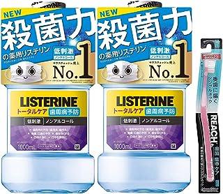 LISTERINE(リステリン) 【医薬部外品】 薬用リステリン トータルケア歯周クリア 1000mL×2個+おまけつき