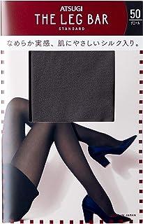 [アツギ] タイツ ATSUGI THE LEG BAR(アツギザレッグバー) シルク入り プレーンタイツ 50デニール アツギザレッグバー レディース