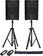 "(2) JBL Pro JRX212 12"" 2000w Passive 8 Ohm PA/DJ Speakers+Stands+Cables JRX 212"