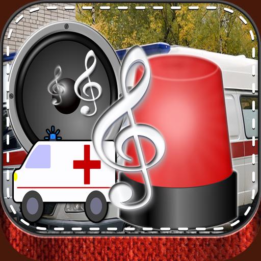 Sound Krankenwagen
