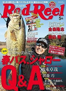 ROD&REEL(ロッド アンド リール) 2016年 05 月号 [雑誌]
