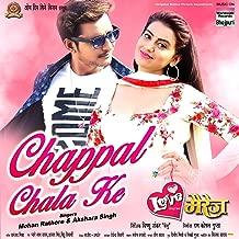 Chappal Chala Ke (From