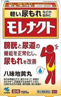 【第2類医薬品】モレナクト 120錠