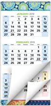 monthly calendar july 2017 to june 2018