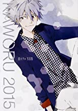 KAWORU 2015 Evangelion Kaworu Nagisa Artworks Illustration Book with Poster