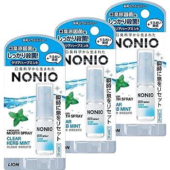 [医薬部外品]NONIO マウススプレー クリアハーブミント 5ml×3個 (口中清涼剤)