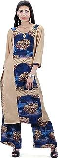 Trass Rayon Salwar Suit