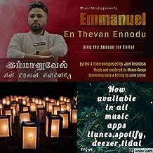 Emmanuel en Thevan Ennodu | Tamil Christmas Song | Nambuvean, Vol. 2