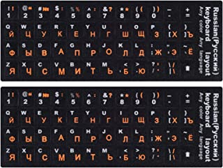 (2PCS Pack) Russian Keyboard Stickers, Computer Keyboard Stickers Orange Lettering with Black Background for PC Computer L...