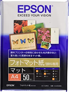 EPSON フォットマット紙[顔料専用] A4 50枚 KA450MM