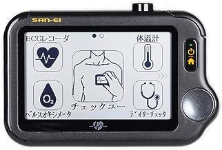 三栄メディシス株式会社 チェックミー プロX パルスオキシメータ 体温計 携帯型心電計 10時間連続記録 (SpO2)