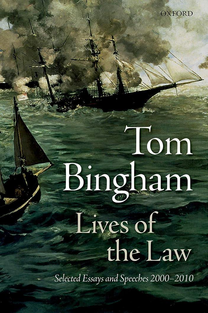 彫刻エキスパートLives of the Law: Selected Essays and Speeches: 2000-2010 (English Edition)