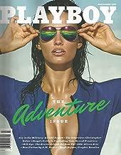 Playboy Magazine (July/August 2017) The Adventure Issue (Single Issue Magazine)