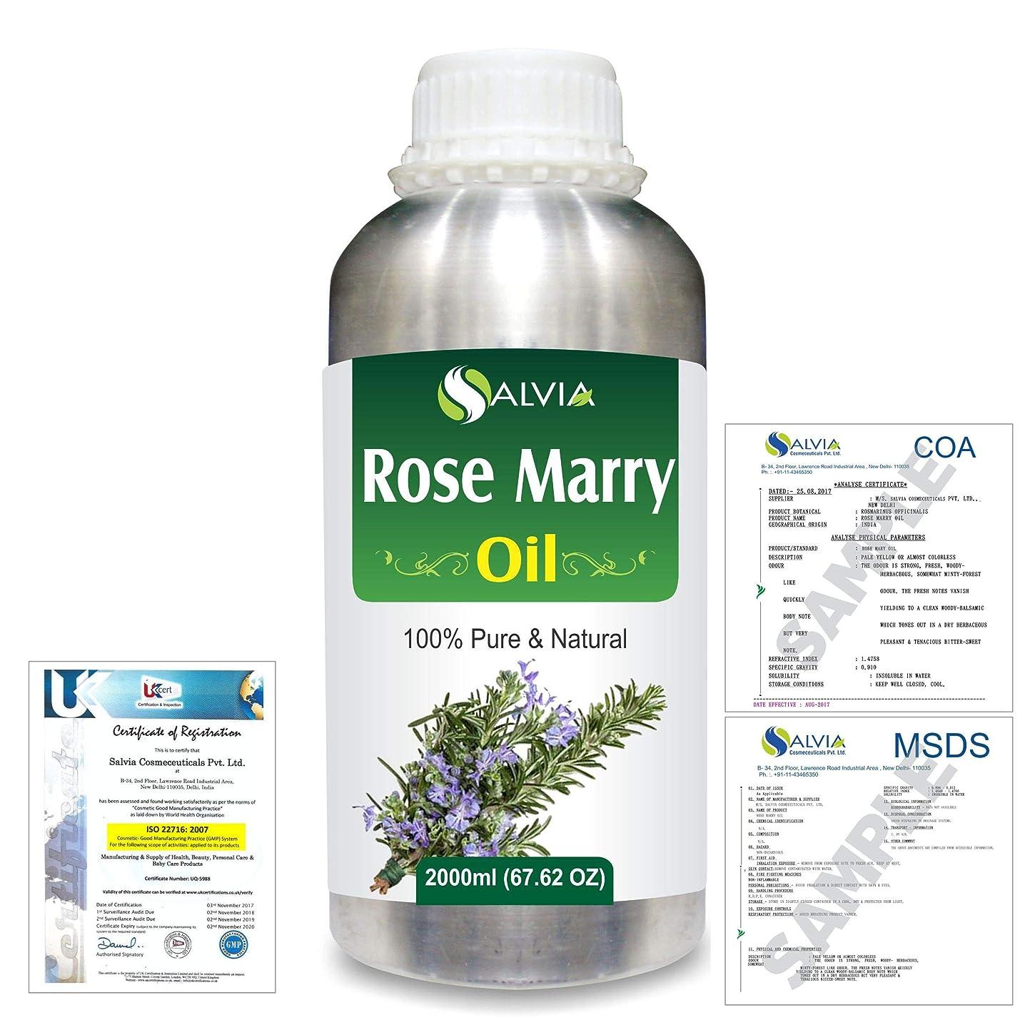 元気ツールヒューズRose Marry (Rosmarinus officinalis) 100% Natural Pure Essential Oil 2000ml/67 fl.oz.