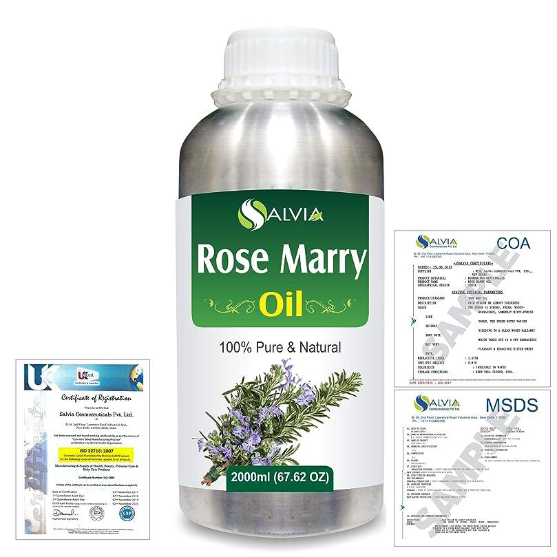 成功協力する見捨てられたRose Marry (Rosmarinus officinalis) 100% Natural Pure Essential Oil 2000ml/67 fl.oz.